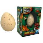 恐竜タマゴ3 水のなかで大きくなる 恐竜 卵 たまご 知育 おもちゃ 玩具 巨大化 ジュラシック