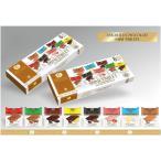 日本チョコレート ベルボー ミニタブレット アソート8種 (80g×1個) ベルギー ホワイトデー ●500円→350円 プレゼント お返し まとめ買い 大量 会社