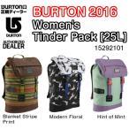 BURTON バートン Women's Tinder Pack [25L] 15292101 バックパック リュック バッグ レディス 2016モデル 正規品