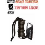 BURTON(バートン)TETHER LOCK(テザーロック)スノーボード ロック 鍵 ダイヤル式 リーシュコード