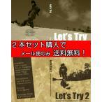 Let's Try レッツトライ Let's Try2 レッツトライ2 グラトリDVD HOW TO DVD スノーボード グラトリ  2本セット ネコポス便のみ送料無料