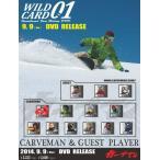 CARVMAN カーブマン WILD CARD 01 ワイルドカード DVD フリーライディング テクニカル カービング スノー