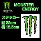 MONSTER ENERGY モンスターエナジー ステッカー  E-1 22cm×15.5cm 正規品