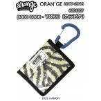 ORAN'GE オレンジ #201201 pass case - YOKO 2029 HAMON パスケース カラビナ付き ヨコ型 ポケット スノーグッズ スノーボード 2018モデル 正規品