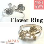 フラワーリング 花 指輪 リング ペアリング おしゃれ アクセ ガーリーファッション