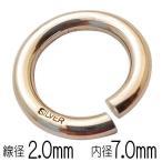 svp10 / シルバー925 刻印付き ハンドメイド丸カン 1個売り 極太 線径2.0mm外径11.0mm内径7.0mm