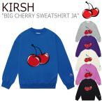 キルシー トレーナー KIRSH BIG CHERRY SWEATSHIRT JA ビッグ チェリー スウェットシャツ 全6色 JAKT01 裏起毛 ウェア