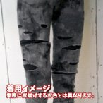 ≡EDEN≡ OUTFIT: damage marble black pants 70cm(Blue)【アウトレット50%OFF】