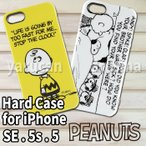 iPhoneSE iPhone5s iPhone5対応 ケース カバー ピーナッツ ハードケース PEANUTS スヌーピー SNOOPY キャラクター コミック グルマンディーズ SNG-158
