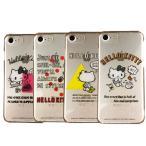 【予約】iPhone7 6s 6対応 ハードケース ハローキティ KITTY SANRIO キャラクター キティちゃん グルマンディーズ SAN-725