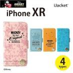 iPhone XR 6.1 インチ 用 手帳型 ケース カバー フリップカバー ディズニー Disney Mickey Mouse ミッキーマウス 4カラー PGA PG-DFP48****