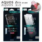 AQUOS ZETA SH-04H/AQUOS Xx3 保護フィルム ガラスフィルム GLASS PREMIUM FILM 全画面保護 ソフトフィット マットフレーム/マット LEPLUS LP-SH04HFGFM