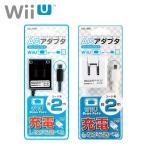 送料無料 メール便出荷WiiUゲームパッド用