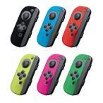 Game Accessory Nintendo Switch   ジョイコン用 シリコンカバーブラック