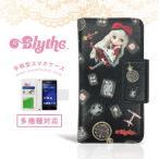ドレスマ Blythe ブライス Dark Rabbit Hole 手帳型スマホケース カバー ダイヤリー スマートフォン 携帯カバー レザー ジャケット 多機種対応 TH-BLT002
