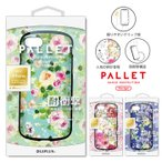 iPhone8Plus iPhone7Plus ケース カバー 耐衝撃ハイブリッドケース PALLET Design LEPLUS LP-I7SPHVCD