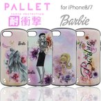 iPhone8 iPhone7 ケース カバー Barbie Design 耐衝撃ハイブリッドケース PALLET バービーデザイン かわいい 人気 LEPLUS LP-I7SHVCB