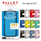 Xperia XZ1対応 SO-01K SOV36 ケース カバー 耐衝撃ハイブリッドケース PALLET カラー シンプル オシャレ 耐衝撃 LEPLUS LP-XPXZ1HVC**