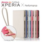 Xperia X Performance SO-04H/SOV33 エクスペリアXパフォーマンス ケース/カバー レザーケース for Girl マグネット付 エレコム PM-SOXPPLFJMBE