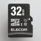 高耐久仕様アクションカメラ用 microSDHCメモリカード 32GB エレコム MF-ACMR032GU11A