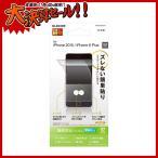 iPhone6s Plus/6 Plus アイフォン シックスエス プラス 保護フィルム ぱちぴた防指紋反射防止 エレコム PM-A15LEFLFT
