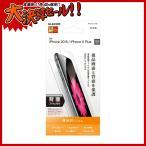 iPhone6s Plus/6 Plus アイフォン シックスエス プラス 保護フィルム 高光沢 背面付き エレコム PM-A15LFLTGW