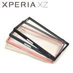 Xperia XZ SO-01J/SOV34 エクスペリアXZ ケース/カバー ハイブリッドケース PMMA(アクリル)×TPU(ソフト) ラスタバナナ 288*XPXZ