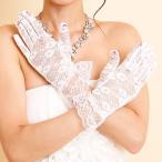 レース 手袋 白 ホワイト white White 結婚式 パーティー セレモニー あすつく 総フラワーレースショートグローブ「シルバーウィークセール」
