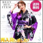 着物ドレス 花魁 コスプレ 浴衣 祭り ダンス衣装 よさこい衣装 送料無料 ゴージャス和柄花魁ミニ着物ドレス