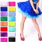 パニエ スカート パニエ ボリューム ダンス衣装 チュチュスカート チュールスカート キラキラチュチュパニエ