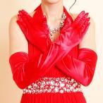 Yahoo!ドレスアンドカジュアルマーケット手袋 ロング ダンス 演奏会 白 黒 赤 衣装 ブライダル 花嫁 ドレス パーティードレス シンプル ストレッチ シンプルストレッチサテンロンググローブ