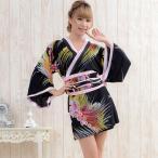 着物 ドレス 浴衣 ミニ キャバ ゆかた サテン キャバ ダンス衣装 よさこい パワーネット素材花魁ミニ着物ドレス