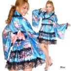 着物ドレス ミニ 浴衣 ゆかた キャバクラドレス 花魁 衣装 ダンス衣装 よさこい レースフリル和柄着物ミニドレス