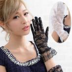 手袋 ショート レース ダンス 演奏会 白 黒 衣装 ブライダル 花嫁 ドレス パーティードレス コ...