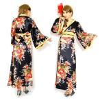 着物 ドレス 浴衣 ロング キャバ ゆかた サテン キャバクラドレス ダンス衣装 よさこい 花魁着物ロングドレス