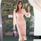 パーティードレス 結婚式 二次会 ワンピース 結婚式ドレスワンピース 20代 30代 40代 袖あり  ひざ下丈 ピンク シフォン
