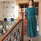 ロングドレス パーティードレス 結婚式 ドレス 大きいサイズ ドレス 送料無料 プリーツ レース パーティードレス ロング 袖あり 4サイズ M L LL 3L 結婚式ドレス
