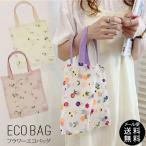 エコ バッグ ミニ サイズ コンビニ エコバッグ コンビニサイズ マチ コンビニエコバッグ かわいい メール便送料無料 花柄刺繍 シースルーバッグ