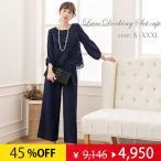 パンツドレス 結婚式 袖あり 大きいサイズ レース レディース ワイド パーティー ドレス セットアップ 体型カバー フォーマル ブラウス パンツスーツ