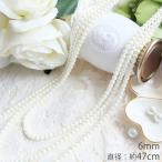 ショッピングネックレス ネックレス 結婚式ネックレス パールネックレス フォーマル 結婚式 パ-ル ロングネックレス 首飾り Necklace レディース ペンダント  ショート pearl パ-ル 大人
