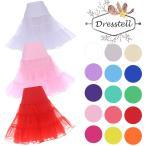 Dresstell(ドレステル) パニエ ボリューム ペチコート ドレスインナー チュール 安い カラフル チュチュスカート ショート丈