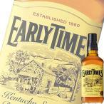 アーリータイムズ イエローラベル 700ml瓶(アサヒ)(アメリカンウイスキー)(バーボン)