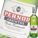 (単品) ペルノ アブサン (68% ) 700ml瓶 (ペ