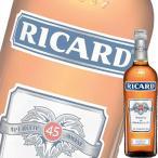 (単品) リカール パスティス(45%) 700ml瓶(ペ