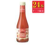 ドクター ディムース ブラッドオレンジ ヴィタ ヴィーノ 200ml瓶 x 24本ケース販売 (ドイツ) (セミスパークリングワイン) (フルーツワイン) (KS)