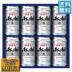 ショッピングスーパードライ (御中元ギフト) アサヒ スーパードライ AS−2N 生ビールセット (ビールギフト)