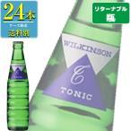 ウィルキンソン トニック (リターナルブル瓶) 190ml ×24本