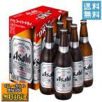 ショッピングスーパードライ (御中元ギフト) アサヒ スーパードライ EX−6 大瓶6本セット(ビールギフト)(6本入り)