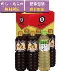 (御歳暮) キッコーマン 特選丸大豆しょうゆ & 料理酒ギフト KMS-30 (6本入) (食品ギフト) (醤油ギフト)