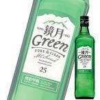 (単品) サントリー 鏡月 グリーン 25% 700ml瓶 (甲類焼酎) (韓国焼酎)